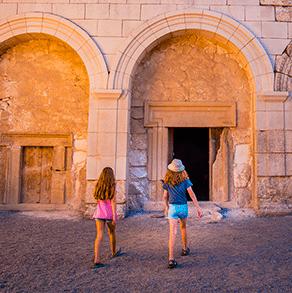 ארכיאולוגיה ומורשת בארץ ישראל